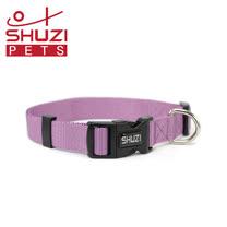 SHUZI™ 寵物項圈(狗) 紫 - 美國製造