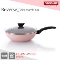 韓國NEOFLAM Reverse Color Marble系列 30cm陶瓷不沾炒鍋+玻璃蓋(電磁) EC-RM-W30GI