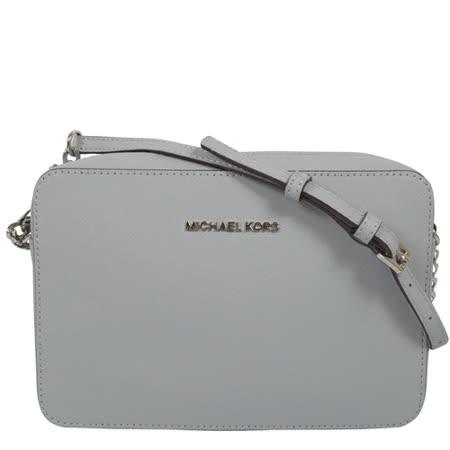 MICHAEL KORS Jet Set 經典防刮皮革鍊條斜背小方包.淡粉藍