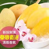【愛上新鮮】泰王芒果冰6盒(80g/支 五支/盒)