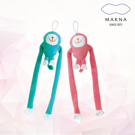 【MARNA】猴子刷背澡巾(兩色任選)