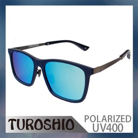 Turoshio TR90 偏光太陽眼鏡 5079 藍水銀