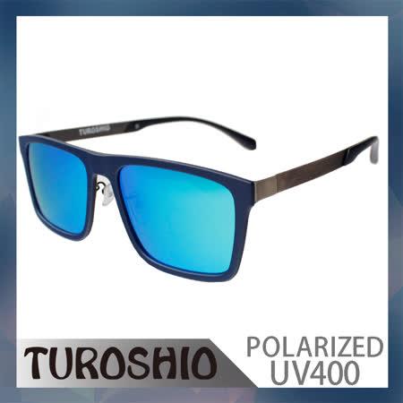 Turoshio TR90 偏光太陽眼鏡 5081 藍水銀