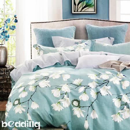 BEDDING - 100%棉雙面薄式被套 雙人6X7尺「翠韵春曉-綠」環保印染舒柔透氣