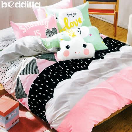 BEDDING - 100%棉雙面薄式被套 雙人6X7尺「愛茉莉」環保印染舒柔透氣