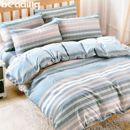 BEDDING - 100%棉雙面薄式被套 單人4.5X6.5尺「克拉之戀」環保印染舒柔透氣