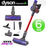 [建軍電器] 全新含床墊現貨 Dyson V6 Absolute吸塵器 SV09主機 後置HEPA濾網 不含Fluffy共6吸頭