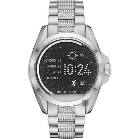 Michael Kors Access 觸控穿戴式晶鑽智慧型腕錶-銀/45mm MKT5000