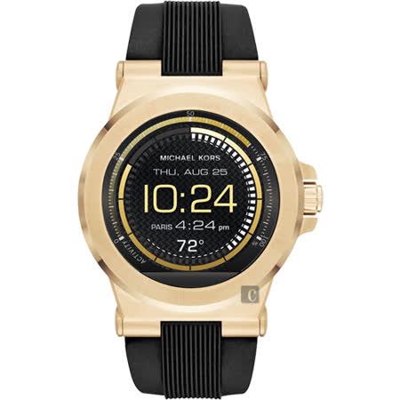 Michael Kors Access 觸控穿戴式智慧型腕錶-金框x黑/45mm MKT5009