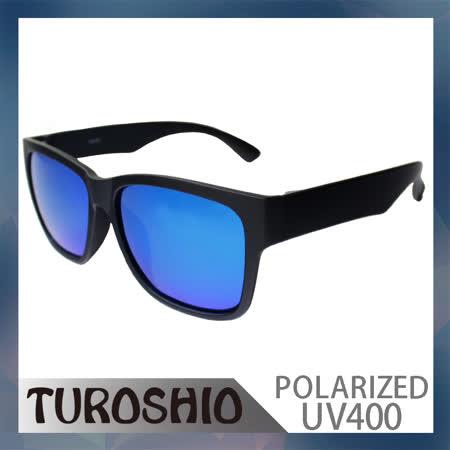 Turoshio TR90 韓版偏光太陽眼鏡 H14047 C9 黑