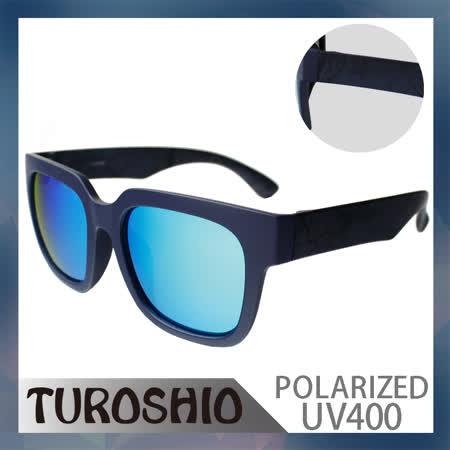 Turoshio TR90 韓版偏光太陽眼鏡 H14048 C8 藍
