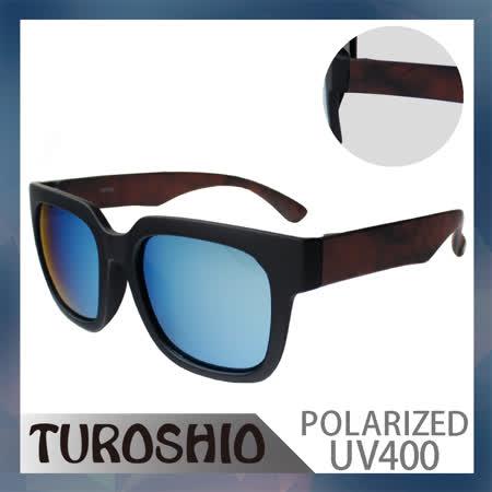 Turoshio TR90 韓版偏光太陽眼鏡 H14048 C10 黑/咖啡