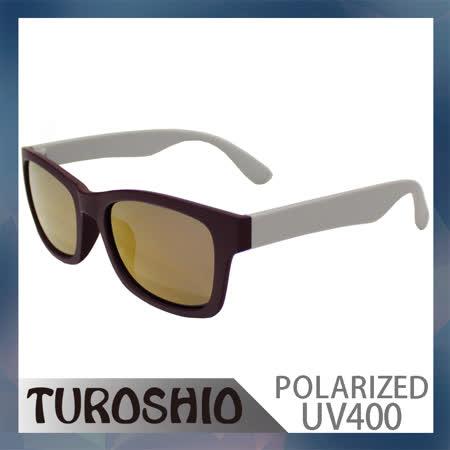 Turoshio TR90 韓版偏光太陽眼鏡 H14052 C3 咖啡/灰