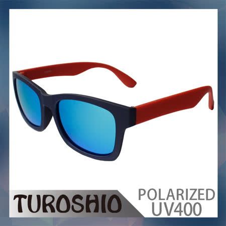 Turoshio TR90 韓版偏光太陽眼鏡 H14052 C6 藍/橘