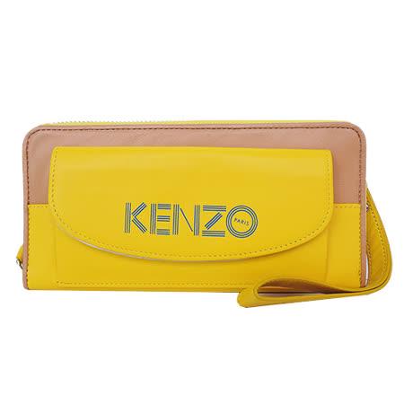 KENZO 前口袋雙色ㄇ字拉鍊長夾(黃駝/附手掛帶)