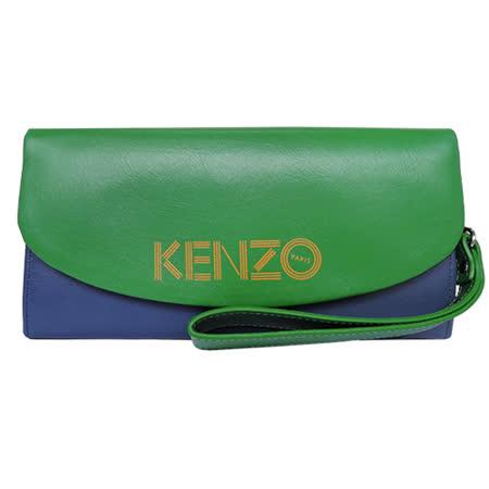 KENZO 雙色皮革翻蓋長夾(藍綠/附手掛帶)