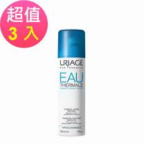 即期品 URIAGE優麗雅 等滲透壓活泉噴霧x3罐(150ml/罐)