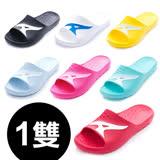 (團購)AIRWALK - AB拖 For your JUMP EVA拖鞋-任一雙480