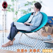 The Little Prince遇見小王子(專利)折疊星球椅-文藝藍