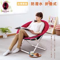 The Little Prince遇見小王子(專利)折疊星球椅-櫻桃紅