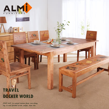 【ALMI】DOCKER WORLD-EXTENSION DINING TABLE 伸展餐桌