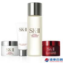 【SK-II】青春經典體驗組