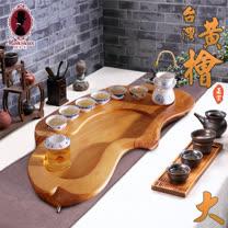 台灣黃檜木茶盤(大)