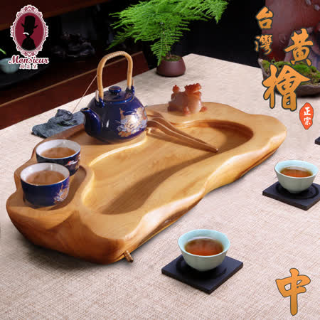 台灣黃檜木茶盤(中)