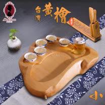 台灣黃檜木茶盤(小)