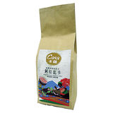 卡薩精選高海拔阿拉比卡咖啡豆454G