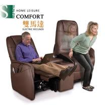 【Sun Pin】Arnault 亞爾諾特伯爵半厚牛皮電動起身椅(雙人雙馬達)摩卡棕
