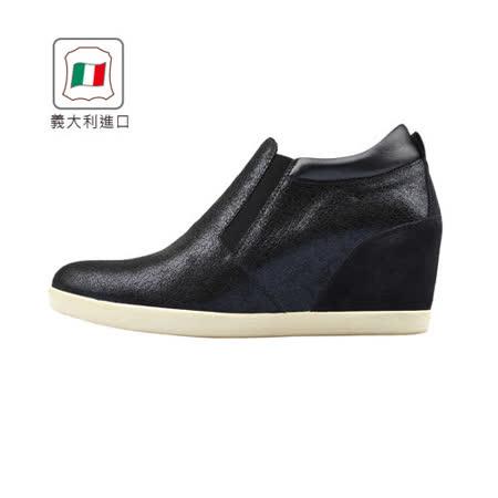 【Kimo 德國手工氣墊鞋】義大利製造內增高簡約微亮楔型休閒鞋(深湛藍7197174401009)