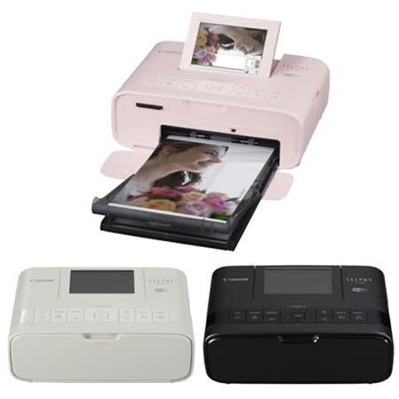 Canon SELPHY CP1200 相片印表機(白色-公司貨)-內含54張相紙