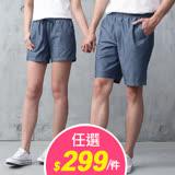 (bossini)男女童/輕便短褲-超值任選2件498元(249/件)
