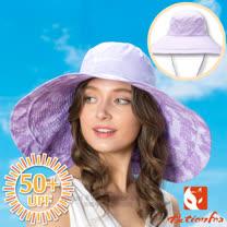 【挪威 ACTIONFOX】女新款 抗UV透氣超大帽簷雙面遮陽帽UPF50+.大盤帽.圓盤帽/可雙面戴.SUPPLEX吸汗快乾.透氣網孔/631-4773 夾花紫