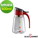 (任選)義大利 BLACK HAMMER 晶漾巧廚耐熱玻璃油壺400ml-紅
