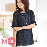 日本Portcros 預購-格紋拼接袖綁結上衣(共三色/M-3L)