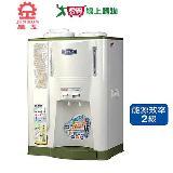 晶工10.5L溫熱開飲機JD-3628