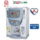晶工10.2L光控溫熱全自動開飲機JD-4211