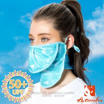 【挪威 ACTIONFOX】女新款 抗UV透氣印花口罩 2入 UPF50+.防曬口罩/輕盈透氣.抗紫外線.吸濕快乾.防靜電/633-4819 夾花淺藍