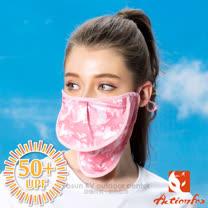 【挪威 ACTIONFOX】女新款 抗UV透氣印花口罩 2入 UPF50+.防晒口罩/輕盈透氣.抗紫外線.吸濕快乾.防靜電/633-4819 夾花粉紅