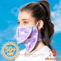 【挪威 ACTIONFOX】女新款 抗UV透氣印花口罩 2入 UPF50+.防曬口罩/輕盈透氣.抗紫外線.吸濕快乾.防靜電/633-4819 夾花紫