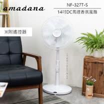 {限時送香氛精油}日本Amadana 香氛變頻風扇 NF-327T 變頻直流更省電 公司貨-6/30止