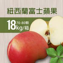 【築地一番鮮】紐西蘭富士蘋果70-80顆(18kg/箱)免運組