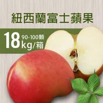 【築地一番鮮】紐西蘭富士蘋果90-100顆(18kg/箱)免運組