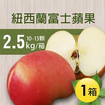 【築地一番鮮】紐西蘭富士蘋果1箱(10-13顆/箱/2.5kg)免運組