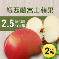 【築地一番鮮】紐西蘭富士蘋果2箱(10-13顆/箱/2.5kg)免運組