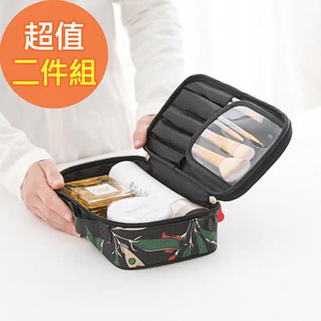 【韓版】禾風超質感加厚防潑水手提化妝包(可收刷具款)-二入組