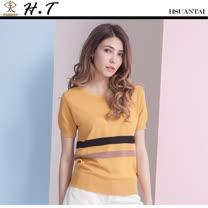 玄太-修身素雅雙條紋針織上衣 (黃)