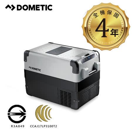 DOMETIC 智慧行動冰箱 CFX 35W
